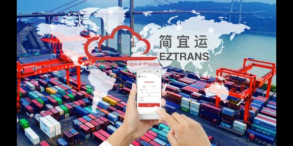 上海ShangHai到泽西市JERSEY CITY电动脚踏车海运服务 简宜运供应