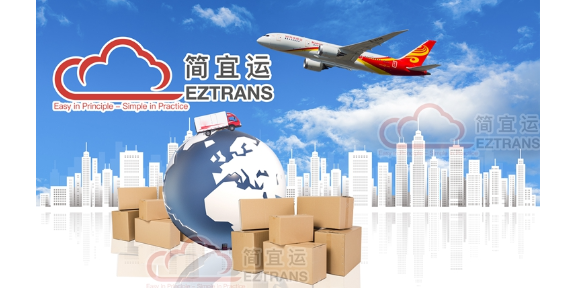 上海ShangHai到巴纳纳BANANA电池运输服务 简宜运供应