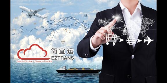 上海ShangHai到蒙古Mongolia免税吗「云运智能科技供应」