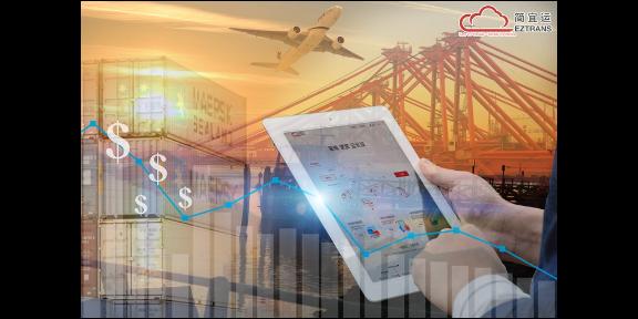 上海ShangHai到荷兰Netherlands增值税「云运智能科技供应」