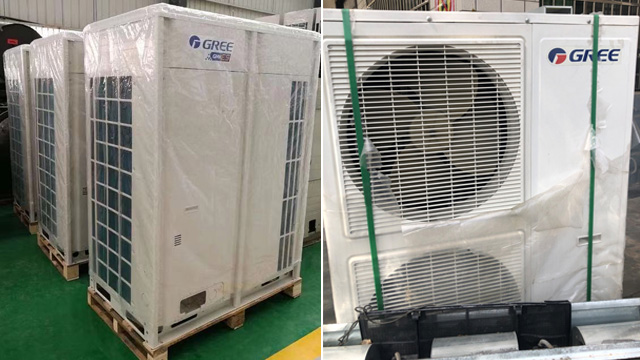 长沙远卓空调有限公司