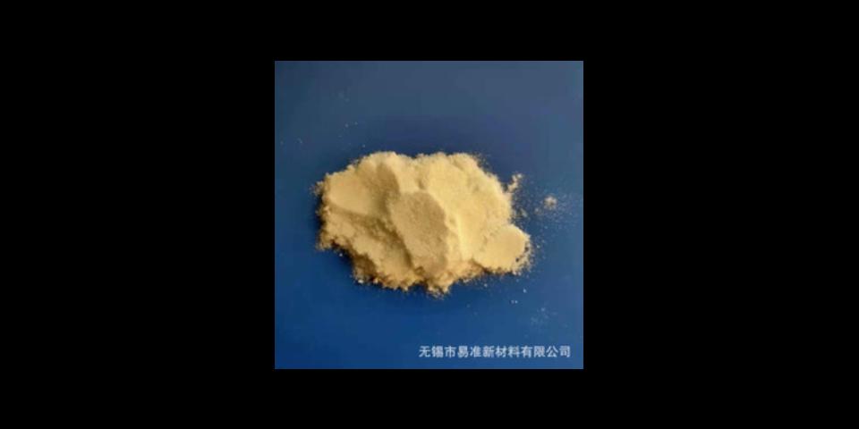 广东二苯甲酮 来电咨询「无锡市易准新材料供应」