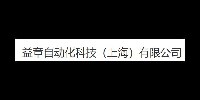杨浦区什么是交叉带分拣机技术指导
