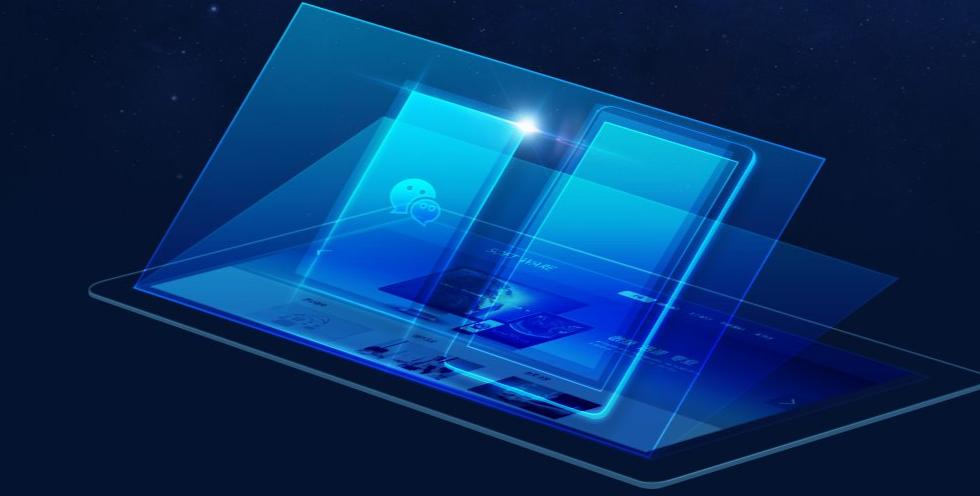 密云區使用軟件設計防水,軟件設計