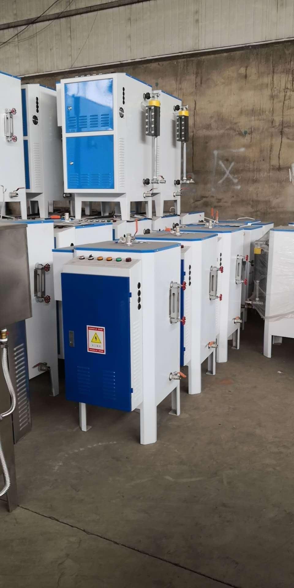 伊犁全自动蒸汽发生器的价格 振春水暖供应