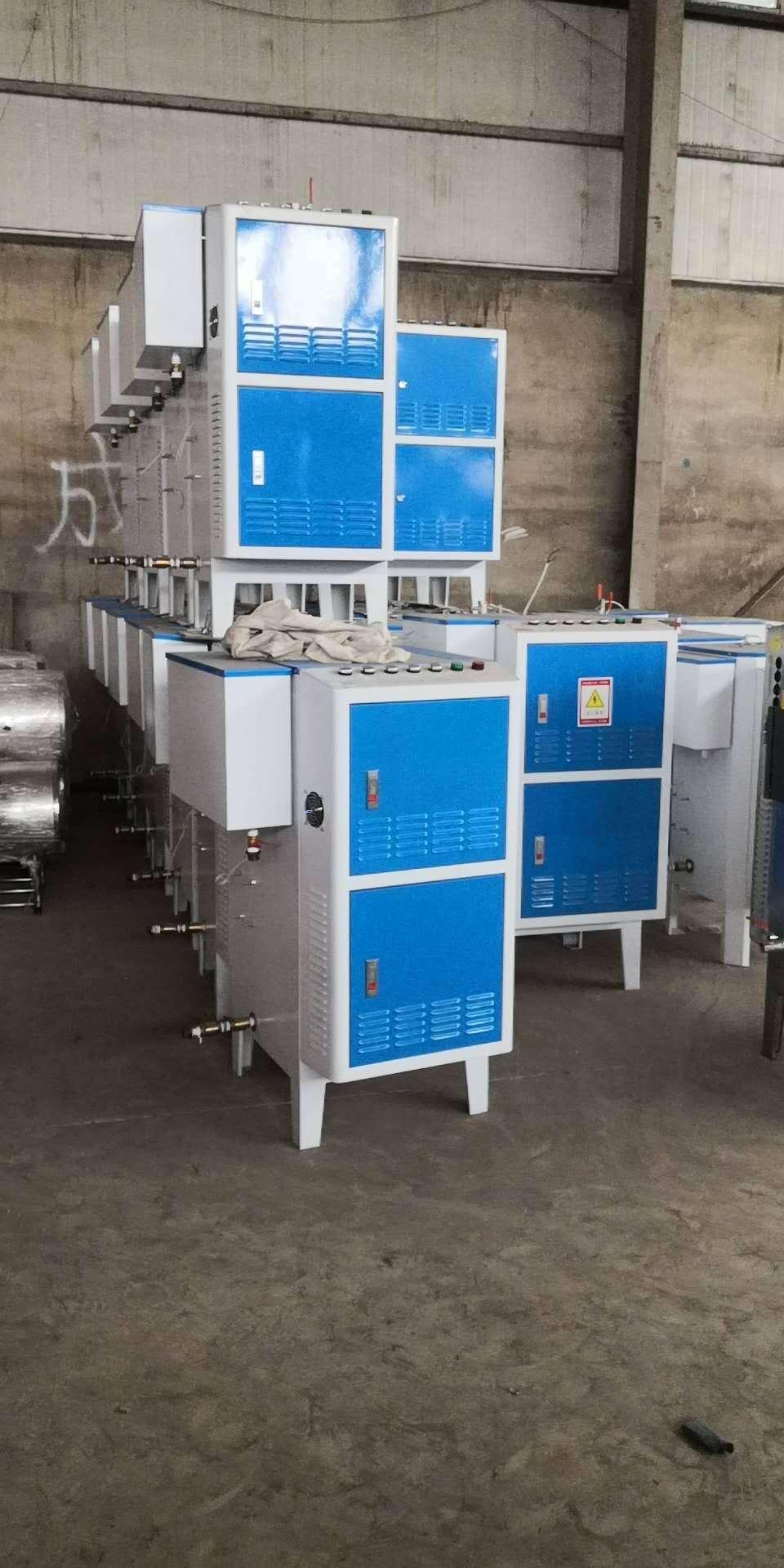昌吉微型蒸汽发生器厂家 振春水暖供应