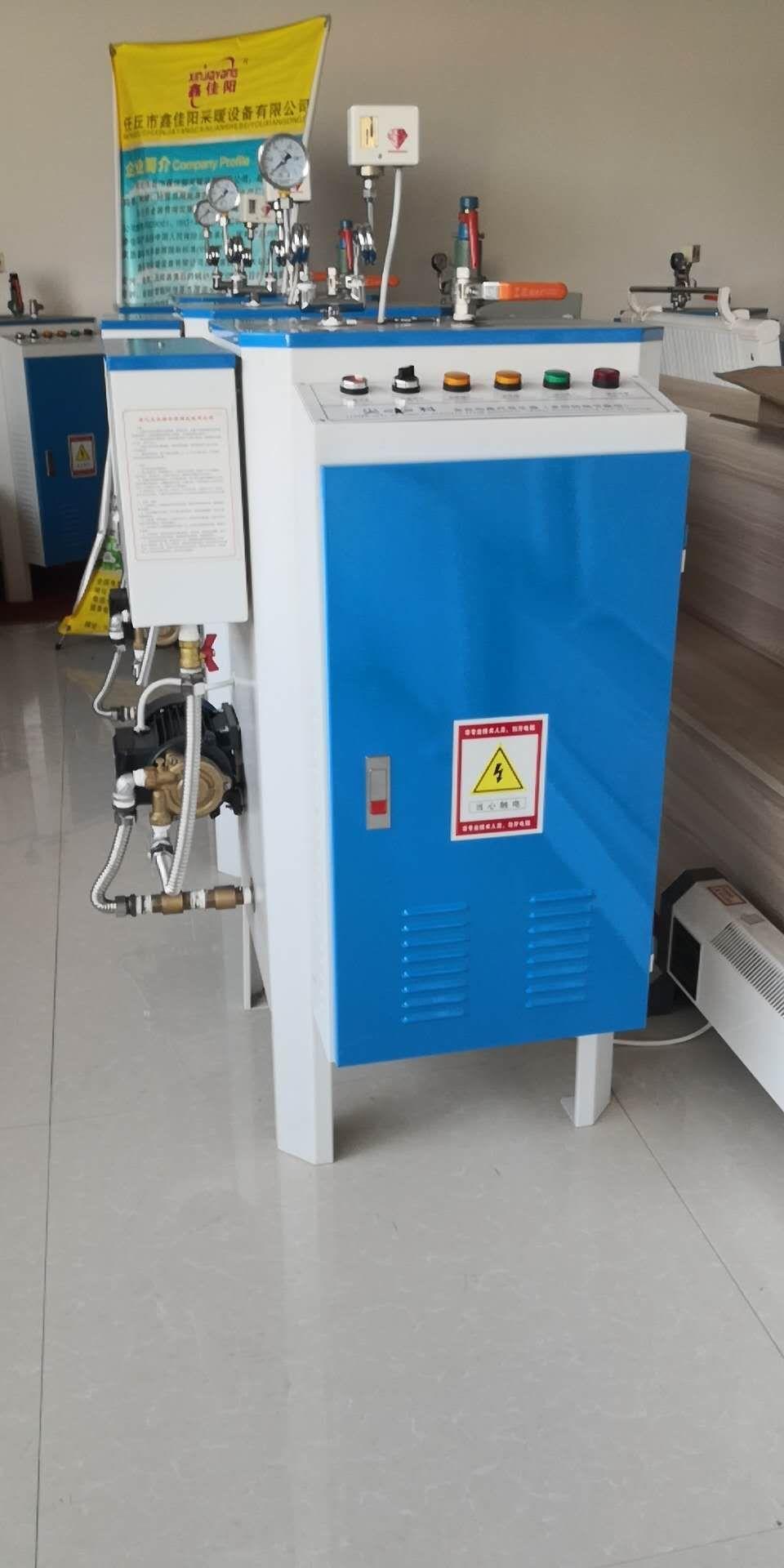 吐鲁番蒸汽发生器哪家好 振春水暖供应