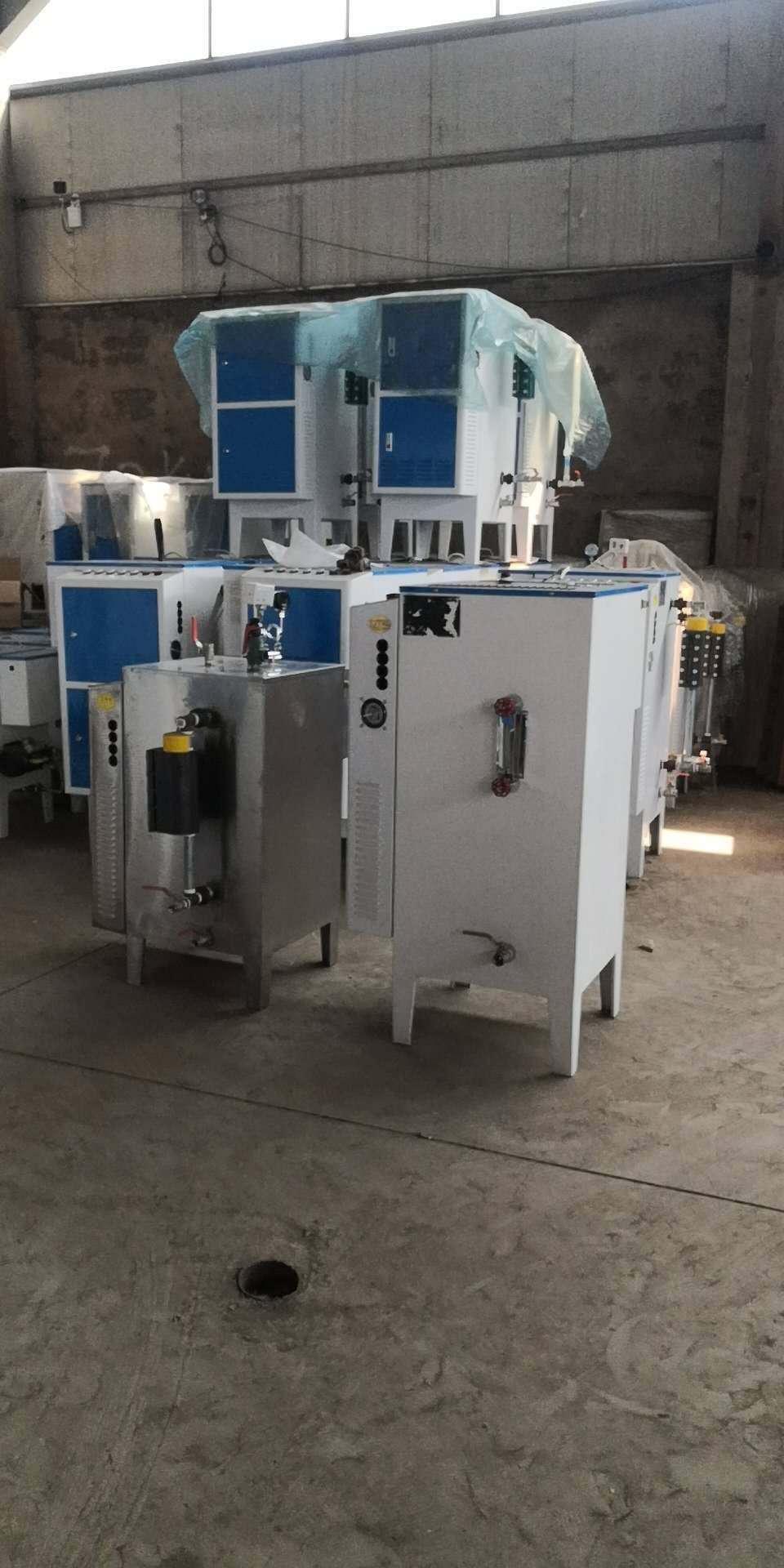 乌鲁木齐冷凝蒸汽发生器 振春水暖供应