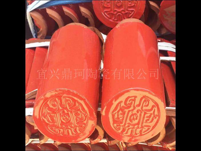安徽法式陶瓷瓦尺寸「宜興鼎珂」