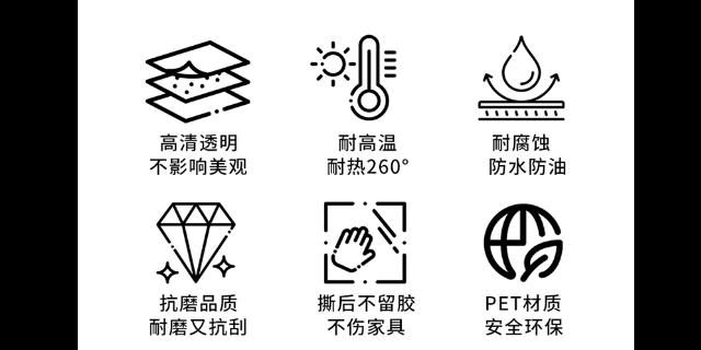 丰台区隔热保温贴膜哪种好 欢迎咨询「北京嘉艺美业装饰供应」