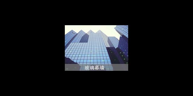 江蘇花崗巖石材幕墻資質