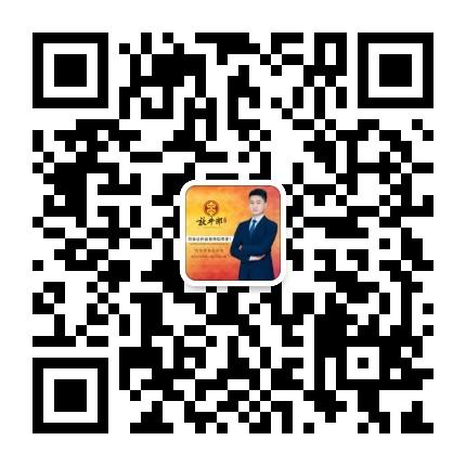 上海乐拼餐饮管理有限公司