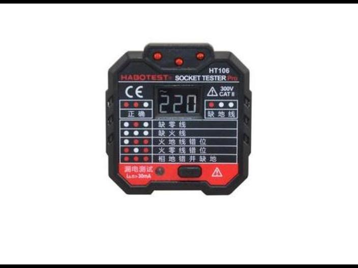 句容电压测量仪表供应企业