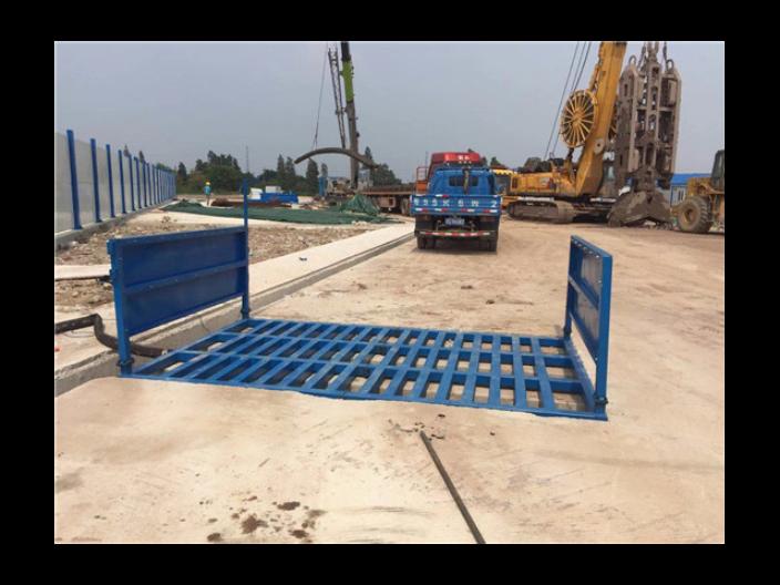 浦东新区品质工地冲洗设备原理