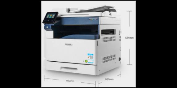自流井区维修公司复印机联系方式