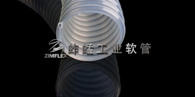 安徽烟气吸排PU软管生产厂家 服务为先 蚱蜢工业软管供应
