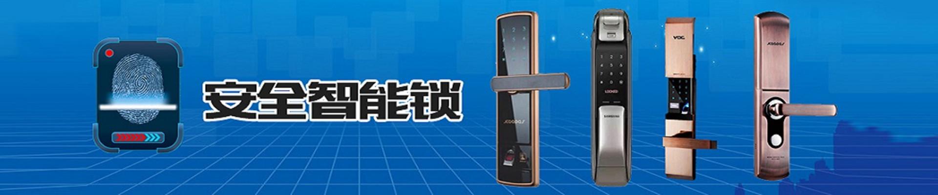 呈贡张平修锁服务部公司介绍