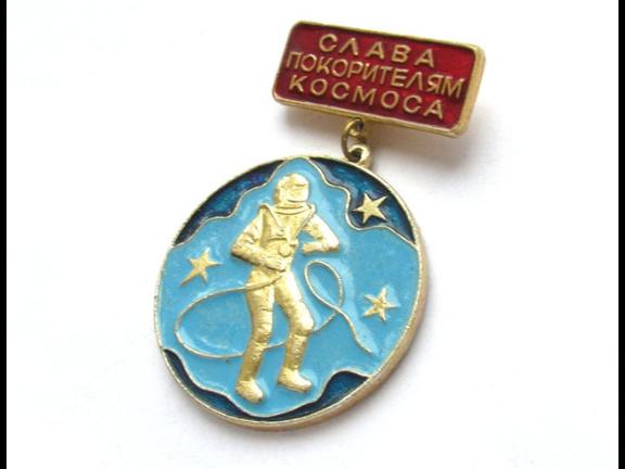电脑金属纪念章