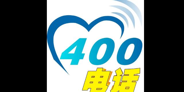 深圳400客服外包哪家靠譜 推薦咨詢 上海兆宏信息供應