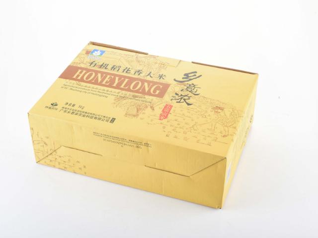 广东批发茶叶包装盒,包装盒