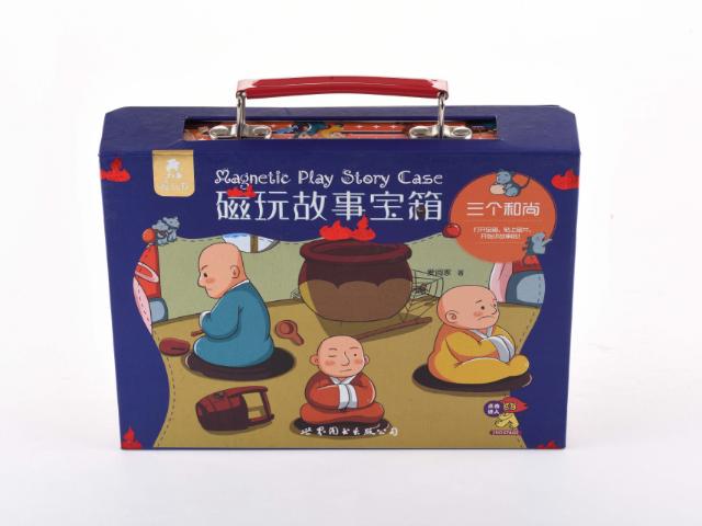 江门产品包装彩盒 欢迎来电「兆胜纸类制品厂供应」