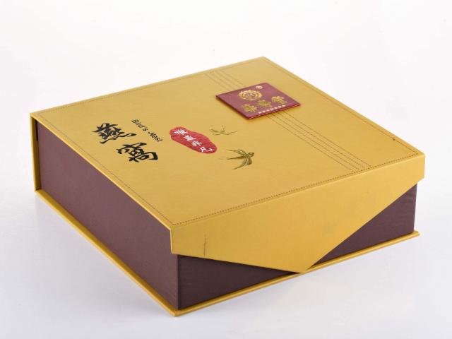 廣東包裝包裝盒廠 推薦咨詢「兆勝紙類制品廠供應」