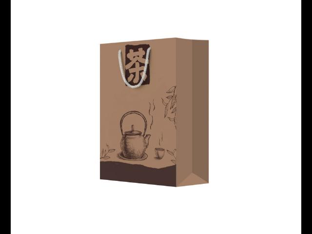 首饰彩盒订做 欢迎咨询「兆胜纸类制品厂供应」