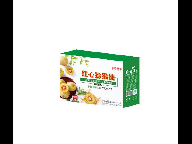 中山保健品彩盒供应