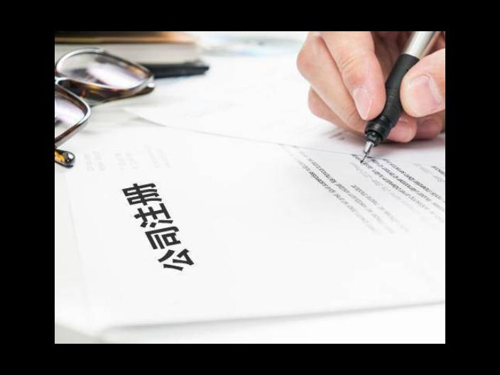 個體工商戶注冊業務流程