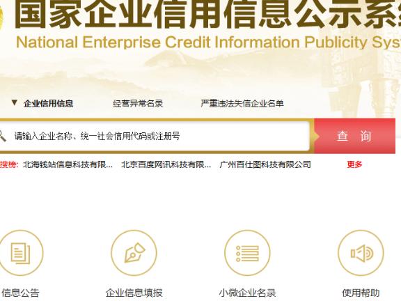 上海注冊公司報價 客戶至上 上海照業企業管理服務供應