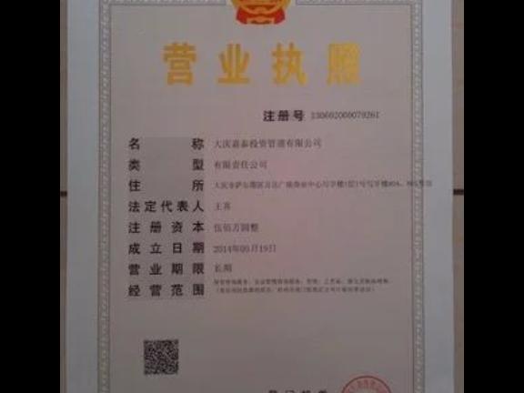 上海注册公司多长时间 客户至上 上海照业企业管理服务供应
