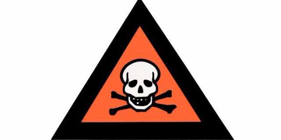 宝山危险化学品经营许可证哪家好 客户至上「上海照业企业管理服务供应」