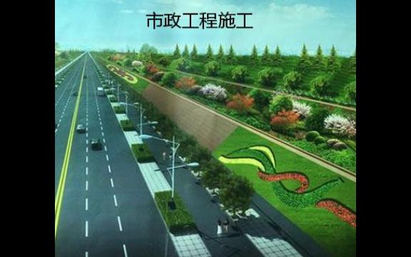 上海代办公路工程施工总承包资质 来电咨询 上海照业企业管理服务供应;