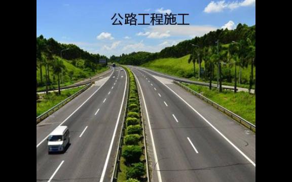 虹口市政工程施工總承包資質辦理 有口皆碑「上海照業企業管理服務供應」