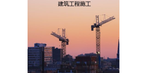 虹口建筑工程资质办理流程,工程资质办理