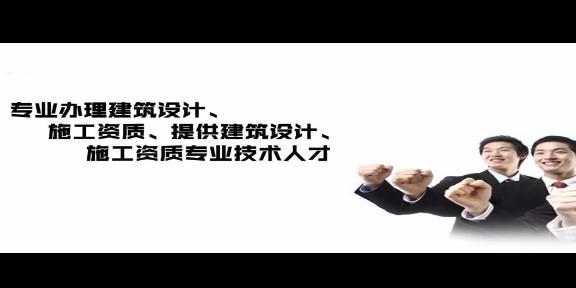 上海辦理市政工程資質公司 有口皆碑 上海照業企業管理服務供應