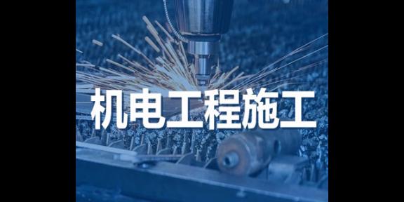 上海建筑工程資質申請,工程資質**