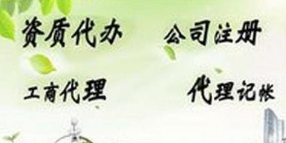 上海網上辦理食品經營許可證業務 有口皆碑 上海照業企業管理服務供應