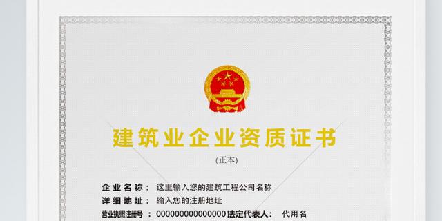 上海辦理?;方洜I許可證代理企業 歡迎來電 上海照業企業管理服務供應