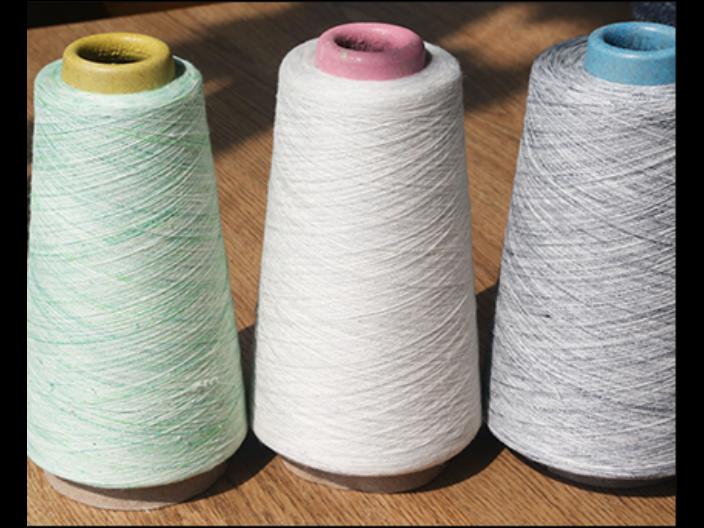 江阴40S纱线报价 值得信赖 中恒大耀纺织科技供应