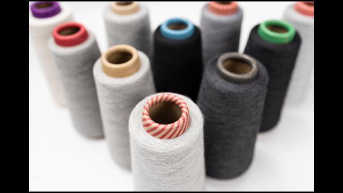 无锡21/2S纱线定制厂家 值得信赖 中恒大耀纺织科技供应