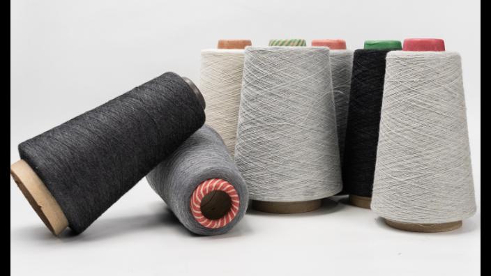 盛泽45S纱线 创造辉煌「中恒大耀纺织科技供应」