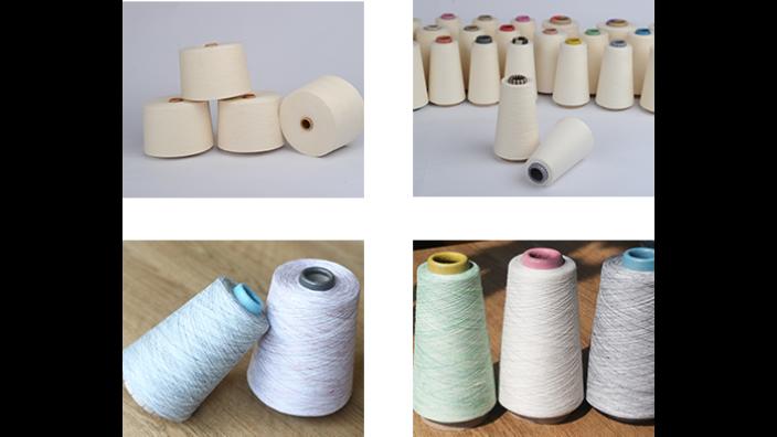南京16S纱线报价 有口皆碑 中恒大耀纺织科技供应