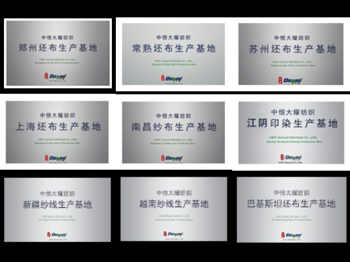 广州亚麻坯布厂家 诚信服务 中恒大耀纺织科技供应