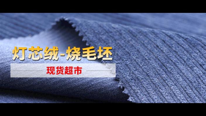 兰溪CVC坯布生产 服务为先 中恒大耀纺织科技供应