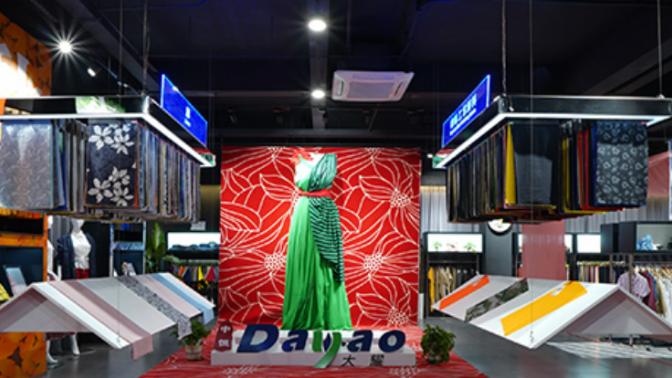 上海箱包面料批发 信息推荐 中恒大耀纺织科技供应