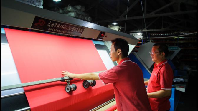 无锡家居服面料定制 贴心服务 中恒大耀纺织科技供应
