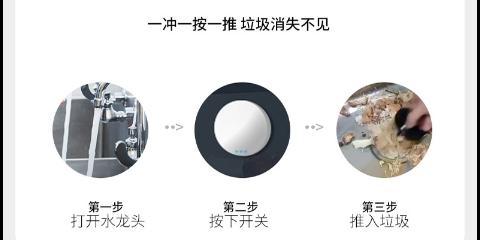 蘭溪廚事達家用垃圾處理器十大品牌 誠信服務「浙江創羽智能科技供應」