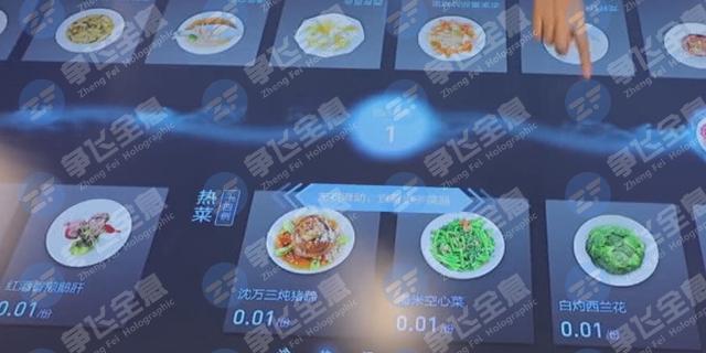 福建正宗全息餐厅「上海争飞实业供应」