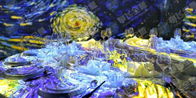 江苏绽放花园全息餐厅「上海争飞实业供应」